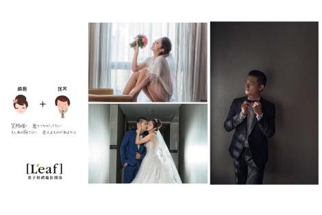 新竹婚攝/新竹芙洛麗婚禮紀錄-詮芳&綺君