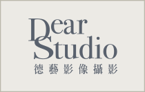 婚攝阿德- 海外婚禮/ 自助婚紗/ 婚禮攝影=>Dear Studio 德藝影像攝影 Logo