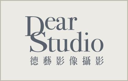 婚攝阿德- 海外婚禮/ 自助婚紗/ 婚禮攝影/中部婚攝推薦/台北婚攝=>Dear Studio 德藝影像攝影 Logo
